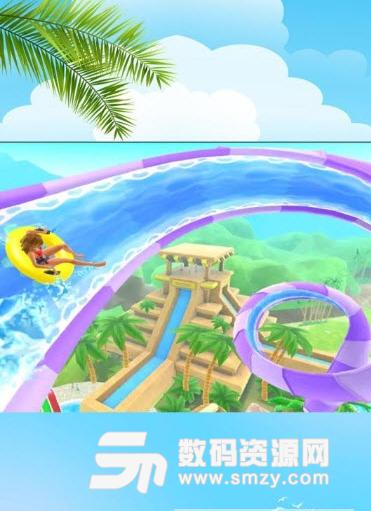 水上乐园跑酷模拟安卓版截图
