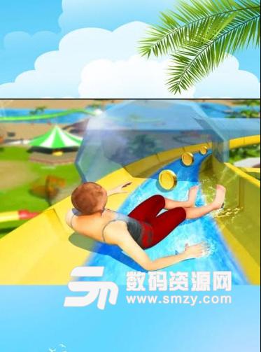 水上乐园跑酷模拟安卓版图片