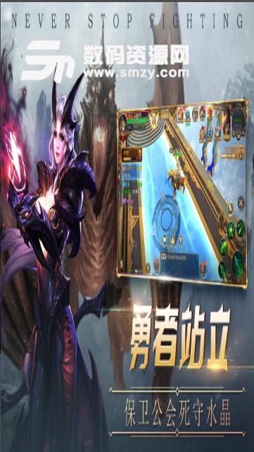 荒原官方版(魔幻MMORPG手游) v1.11 安卓版