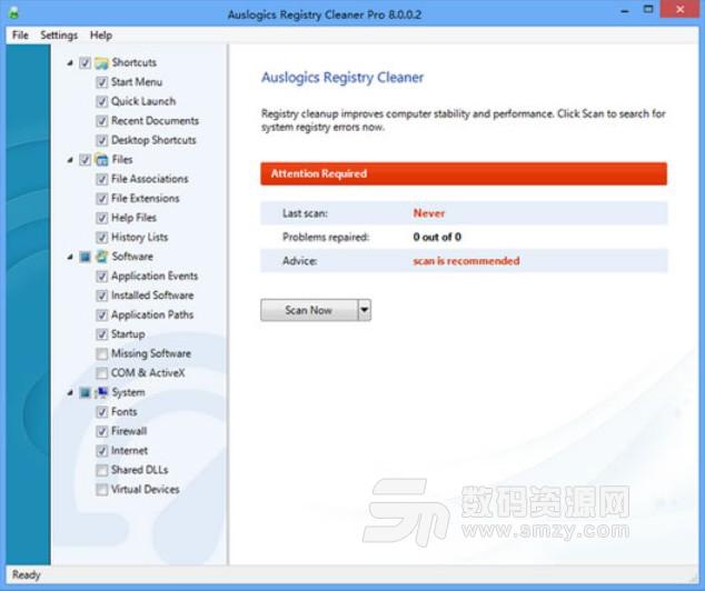 Auslogics Registry Cleaner Pro最新版