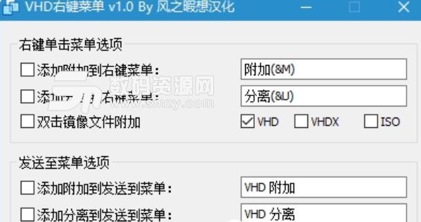 VHD For Context Menu风之遐想中文版下载