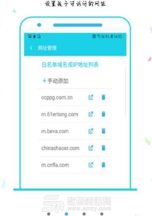 绿篱笆app官方安卓版