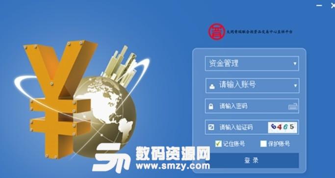 大同晋瑞联合投资品交易中心直供平台
