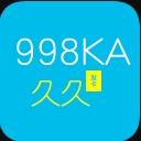 998ka安卓版