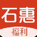 石惠福利手机版(优惠购物) v1.1 安卓版