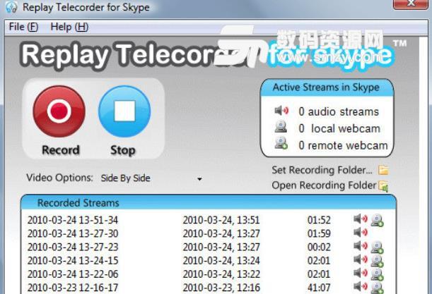 Replay Telecorder正式版
