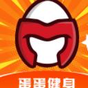 蛋蛋健身app安卓版