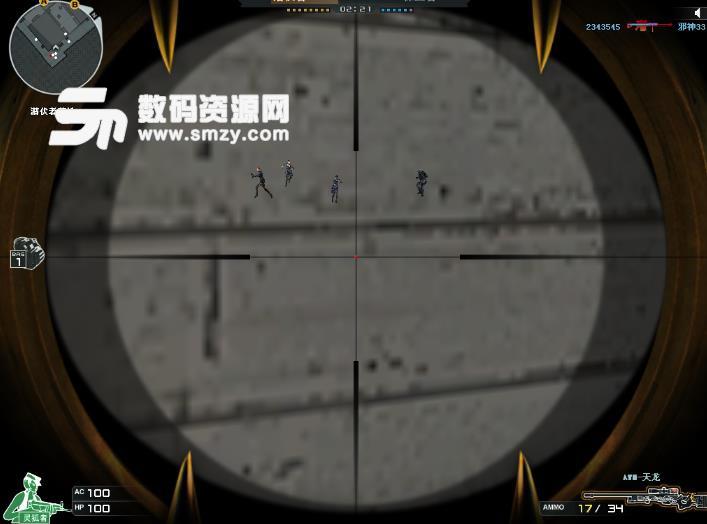 CF鬼才双版本透视自瞄辅助最新版下载