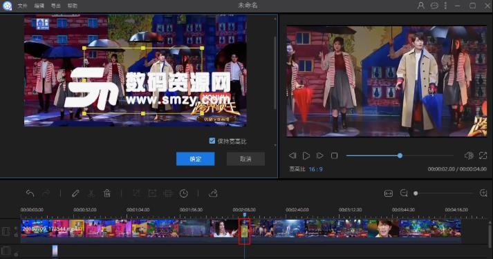 ApowerEdit中文最新版
