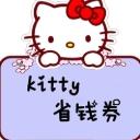 Kitty省钱券app安卓版