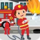 我的小镇消防员模拟手游