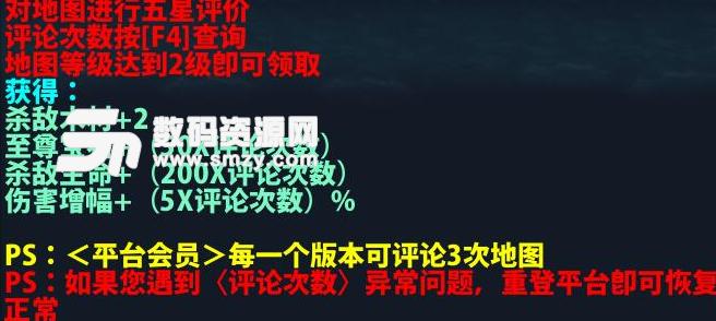 群魔乱舞1.3.8正式版
