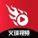 火球視頻安卓版