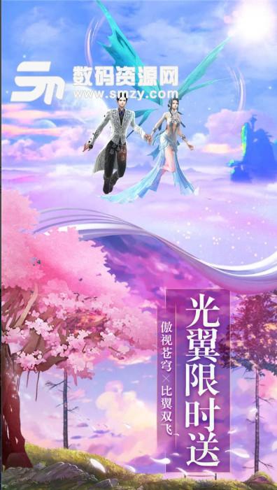 剑侠奇缘九游版介绍