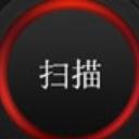 IObit Driver Booster PRO專業版