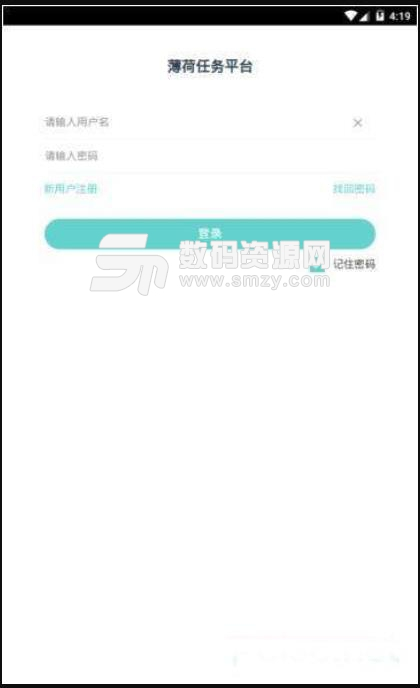 薄荷任务平台app介绍