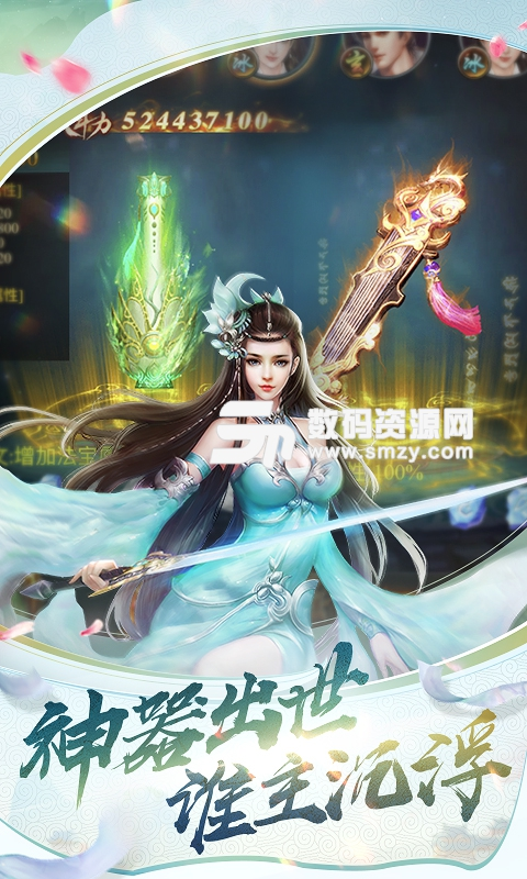 剑踪手游九游版下载