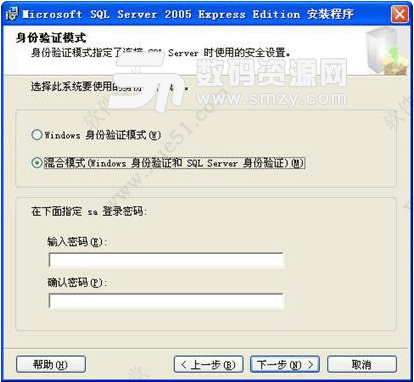 点晴oa办公系统官方最新版