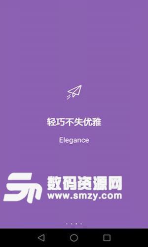 蓝色天气手机版app