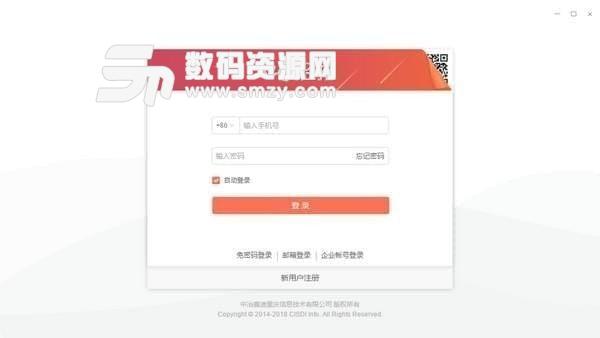 轻推正式金沙平台登录网址版