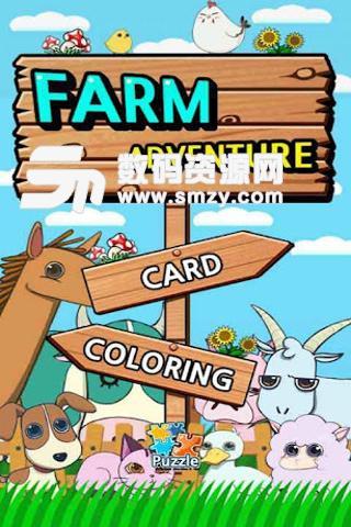 Farm Adventure app苹果官方版下载