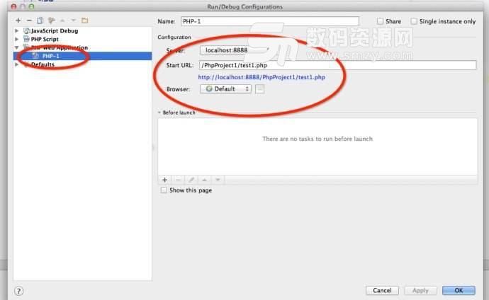 MAMP Pro Mac版(服務器環境)