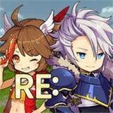 RE勇者轉生app