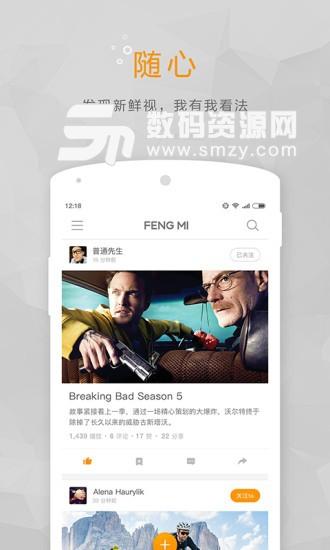 彩铃多多官方版app下载