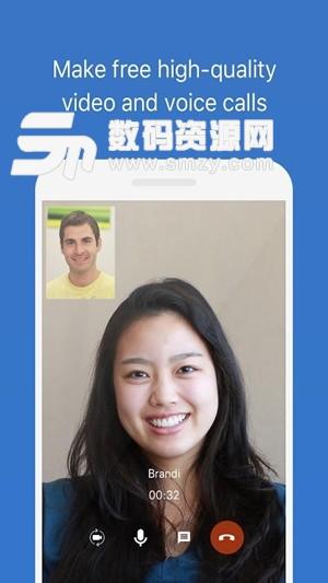 imo lite手机版app