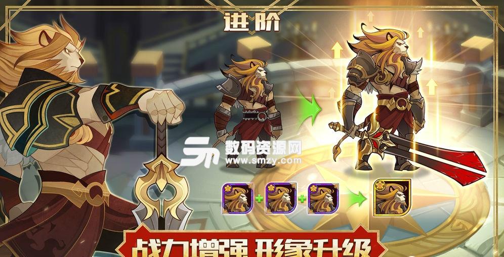 剑与远征国际服特别版