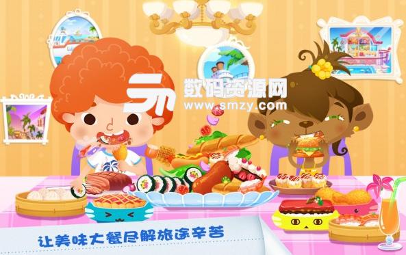 莉比公主糖糖假日app安卓版