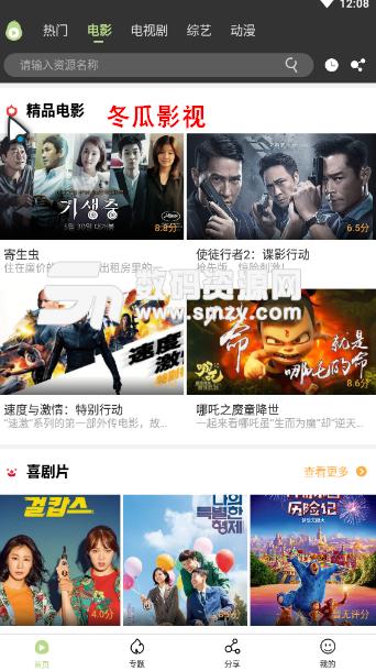 2019愤怒的小鸟2电影手机免费在线观看高【清1080P】国语/英语