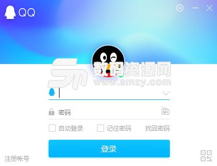 腾讯QQ官方2019年最新版下载