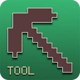 MCPEToolsBox我的世界盒子app安卓最新版