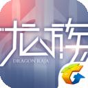 龙族幻想自动挂机辅助安卓app最新版