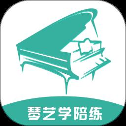 琴藝學陪練安卓版