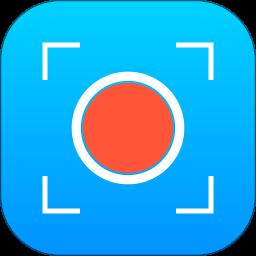 超級截圖錄屏大師手機app