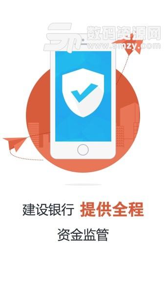金匯理財app