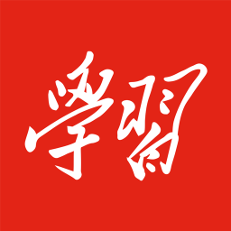 学习强国安卓app