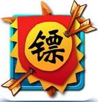 三国镖局手机app