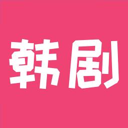 韓劇精靈手機版