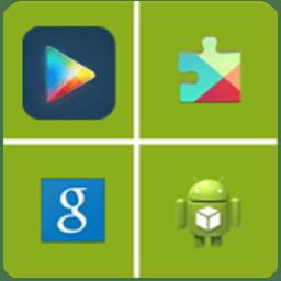 谷歌服务框架oppo免费版