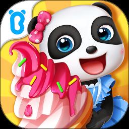 寶寶冰淇淋工廠游戲免費版