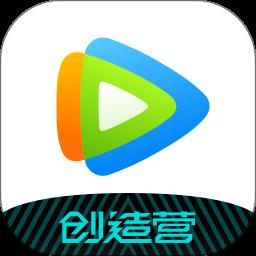 騰訊視頻hd安卓手機app