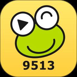9513直播平台手机版