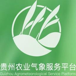 貴州農業氣象安卓app