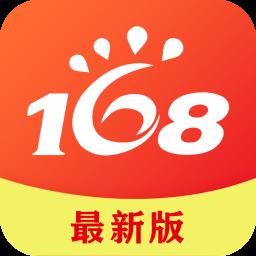 168彩票最新版