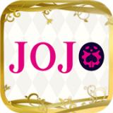 JoJo的奇妙冒险黄金之风最新版