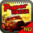 纸质赛车手游安卓手机app