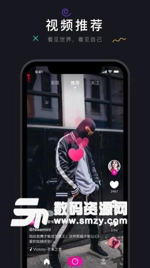 茄子视频手机版(影音播放) v1.3.0 免费版